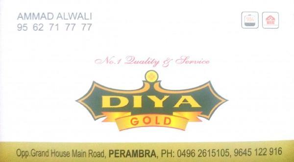 DIYA GOLD, JEWELLERY,  service in perambra, Kozhikode