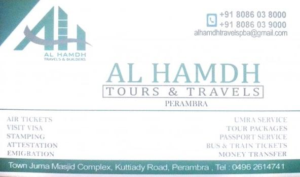 AL HAMDH, TOURS & TRAVELS,  service in perambra, Kozhikode