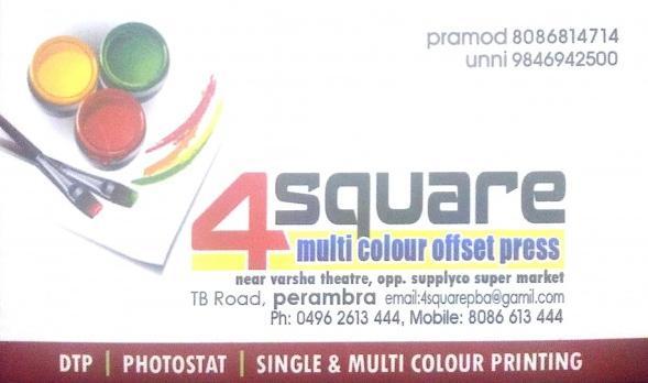 4SQUARE, PRINTING PRESS,  service in perambra, Kozhikode