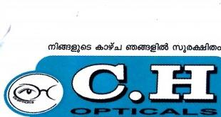 C H OPTICALS, OPTICAL SHOP,  service in Chemmad, Malappuram