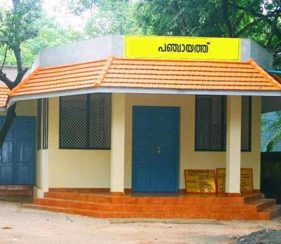 Kasaragod Block Panchayat Office, PANCHAYATH,  service in ,