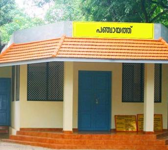 District Panchayat Office, PANCHAYATH,  service in ,