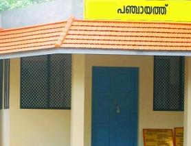 District Planning Office, PANCHAYATH,  service in ,