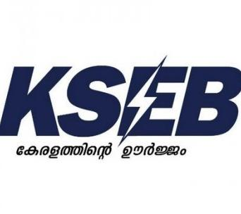 KSEB NELLIKUNNU OFFICE, KSEB,  service in ,