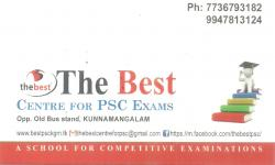 THE BEST Centre FOR PSC Exams, PSC COACHING CENTRE,  service in Kozhikode Town, Kozhikode