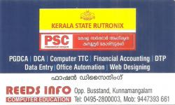 REEDS INFO COMPUTER EDUCATION, PSC COACHING CENTRE,  service in Kozhikode Town, Kozhikode