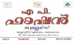 A P FASHION JEWELLERS, JEWELLERY,  service in Kozhikode Town, Kozhikode