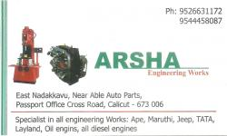 ARSHA Engineering Work, LUBES AND SPARE PARTS,  service in Kozhikode Town, Kozhikode