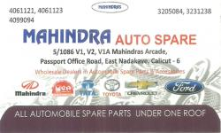 MAHINDRA AUTO SPARE, LUBES AND SPARE PARTS,  service in Kozhikode Town, Kozhikode