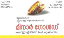 MINAR GOLD, JEWELLERY,  service in Kozhikode Town, Kozhikode