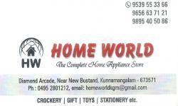 HOME WORLD, GIFT & TOYS,  service in Kozhikode Town, Kozhikode