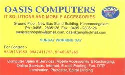 OASIS COMPUTERS, MOBILE PHONE ACCESSORIES,  service in Kunnamangalam, Kozhikode