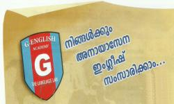 G - ENGLISH ACADEMY, SPOKEN ENGLISH/IELTS,  service in Kunnamangalam, Kozhikode