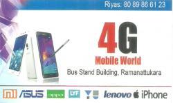 4G MOBILE WORLD, MOBILE SHOP,  service in Ramanattukara, Kozhikode