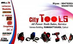 CITY TOOLS, TOOLS,  service in Ramanattukara, Kozhikode