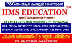 IIMS EDUCATION, COMPUTER TRAINING,  service in Mukkam, Kozhikode