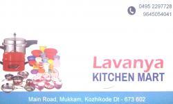 LAVANYA KITCHEN MART, CROCKERY SHOP,  service in Mukkam, Kozhikode
