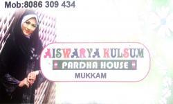 AISWARYA KULSUM, TAILORS,  service in Mukkam, Kozhikode