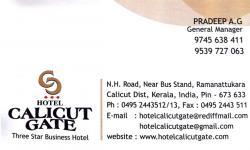 CALICUT GATE, 5 STAR HOTEL,  service in Ramanattukara, Kozhikode