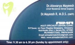 AIMA Multispeciality Dental Clinic, DENTAL CLINIC,  service in Omassery, Kozhikode