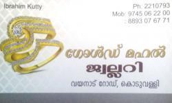 GOLD MAHAL, JEWELLERY,  service in Koduvally, Kozhikode