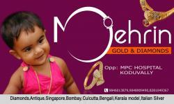 MEHRIN JEWELLERY, JEWELLERY,  service in Koduvally, Kozhikode