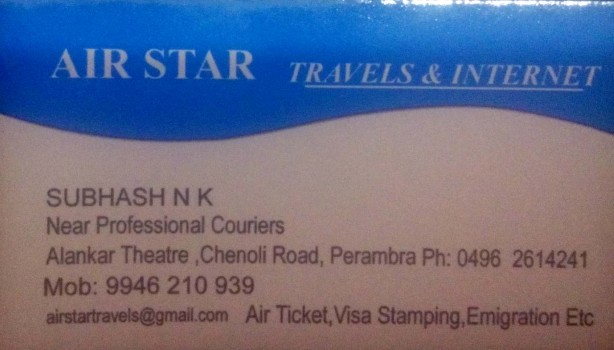 AIR STAR, TOURS & TRAVELS,  service in perambra, Kozhikode