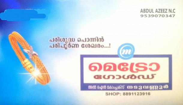 METRO GOLD, JEWELLERY,  service in Naduvannur, Kozhikode