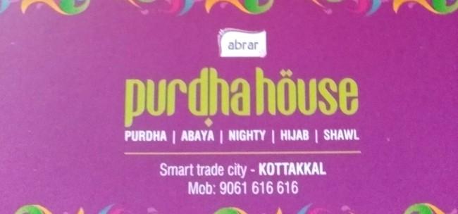 ABRAR PURDHA HOUSE, TEXTILES,  service in Kottakkal, Malappuram