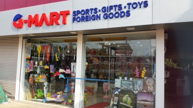 G MART, SPORTS,  service in Naduvannur, Kozhikode