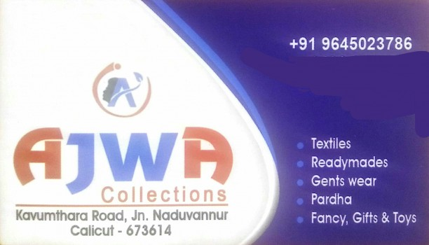 AJWA Collections, TEXTILES,  service in Naduvannur, Kozhikode
