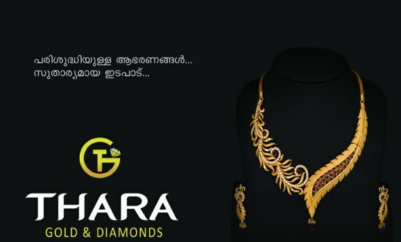 THARA GOLD and DIAMONDS, JEWELLERY,  service in Poonoor, Kozhikode