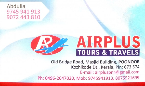 AIRPLUS Tours and Travels, TOURS & TRAVELS,  service in Poonoor, Kozhikode