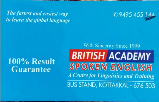 BRITISH ACADEMY, SPOKEN ENGLISH/IELTS,  service in Kottakkal, Malappuram