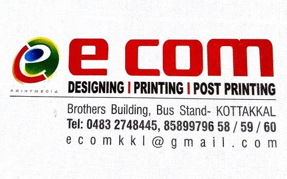 e COM, GRAPHICS & DIGITAL PRINTING,  service in Kottakkal, Malappuram