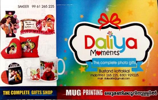 DALIYA AND CARDIES, GIFT & TOYS,  service in Kottakkal, Malappuram