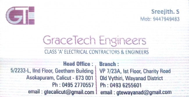 GRACETECH ENGINEERS, ENGINEERING CONSULTANCY,  service in Kozhikode Town, Kozhikode
