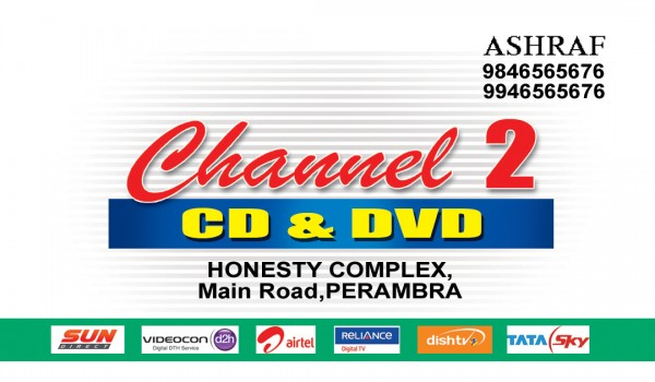 CHANNEL 2, CD SHOP,  service in perambra, Kozhikode