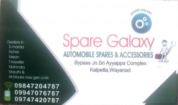 SPARE GALAXY, LUBES AND SPARE PARTS,  service in Kalpetta, Wayanad