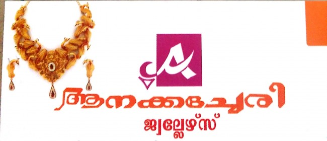 ANAKKACHERI JEWELLERS, JEWELLERY,  service in Parappanangadi, Malappuram