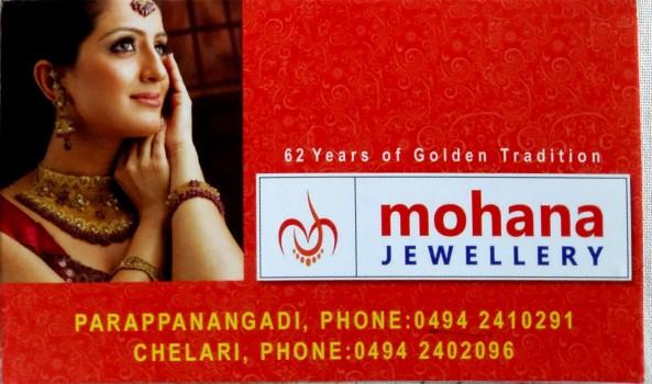 MOHANA JEWELLERY, JEWELLERY,  service in Parappanangadi, Malappuram