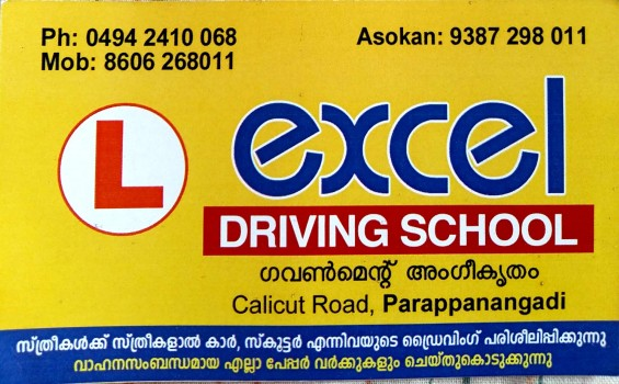 EXCEL DRIVING SCHOOL, DRIVING SCHOOL,  service in Parappanangadi, Malappuram