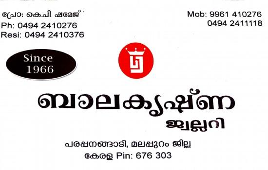 BALAKRISHNA JEWELLERY, JEWELLERY,  service in Parappanangadi, Malappuram