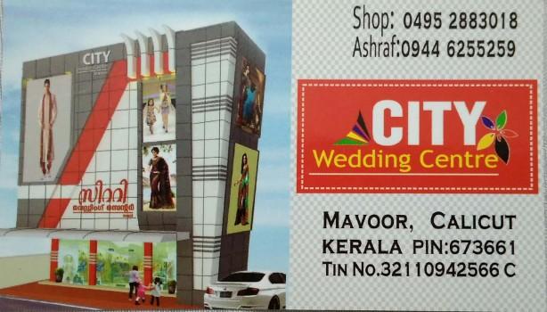 CITY Wedding center, WEDDING CENTRE,  service in Mavoor, Kozhikode