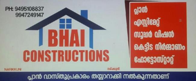 BHAI CONSTRUCTIONS, CONSTRUCTION,  service in Narikkuni, Kozhikode