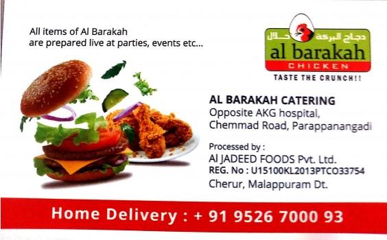 AL BARAKA CATERING, CATERING SERVICES,  service in Parappanangadi, Malappuram