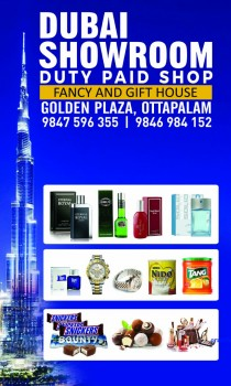DUBAI SHOWROOM, DUTY PAID,  service in Ottappalam, Palakkad