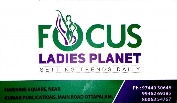 FOCUS, LADIES & KIDS WEAR,  service in Ottappalam, Palakkad