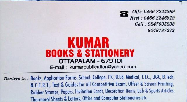 KUMAR, BOOK & EDU TOYS,  service in Ottappalam, Palakkad