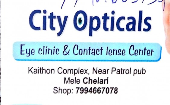 CITY OPTICALS, OPTICAL SHOP,  service in Chelari, Malappuram